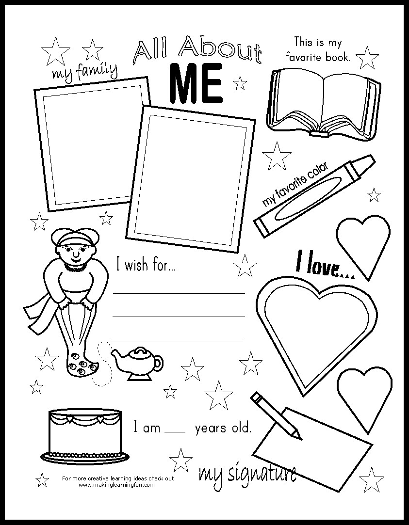 Preschool All About Me Poster Template