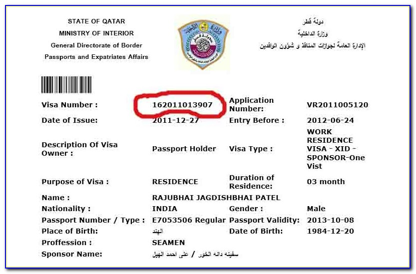 Qatar Visa Application Form For Pakistani
