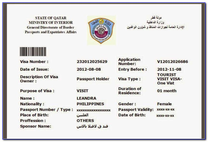 Qatar Visa Application Form Pakistan