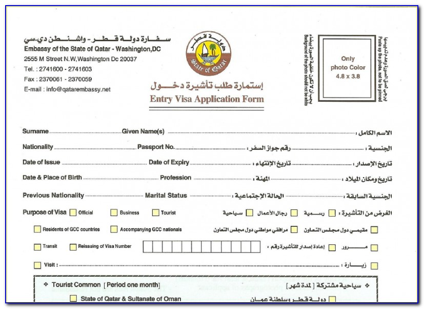 Qatar Visa Application Form Philippines
