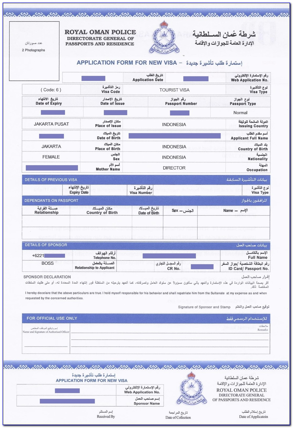 Qatar Visa Application Form Uk