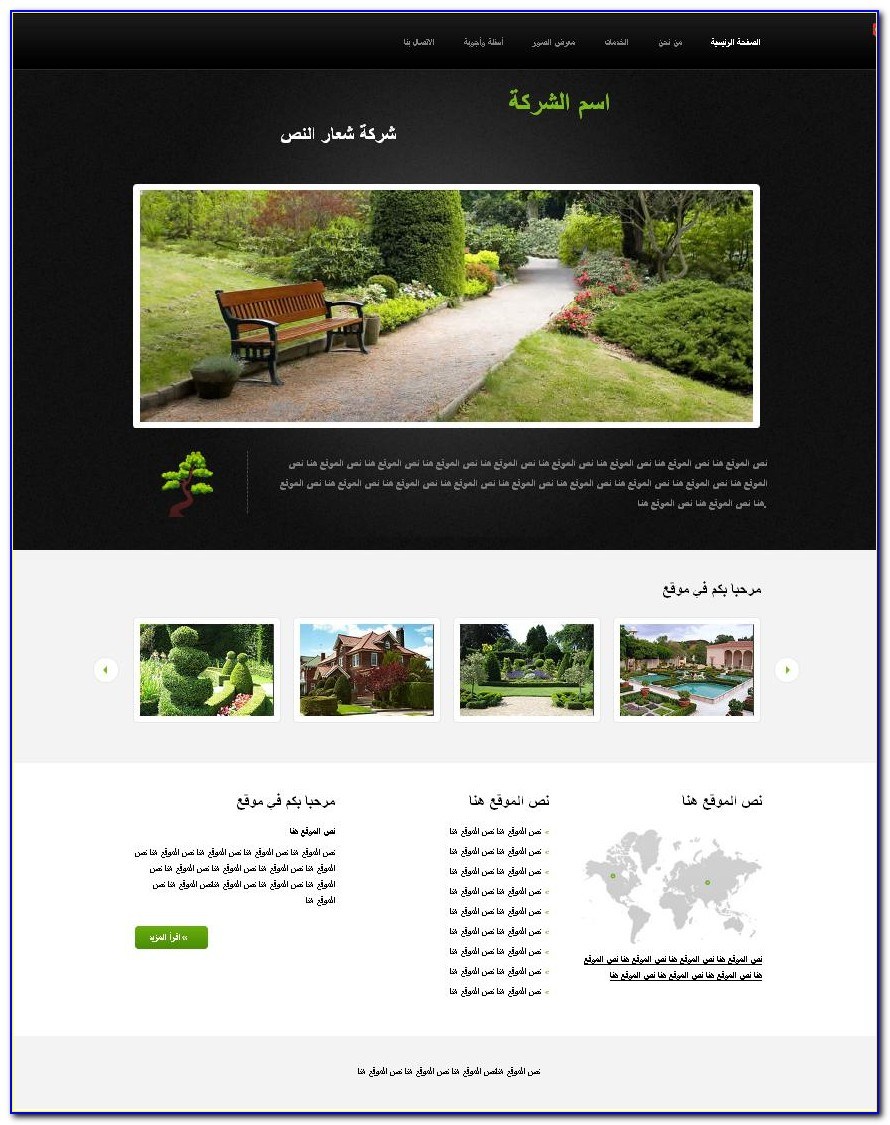Responsive Education Website Templates Free Download Html With Css Jquery