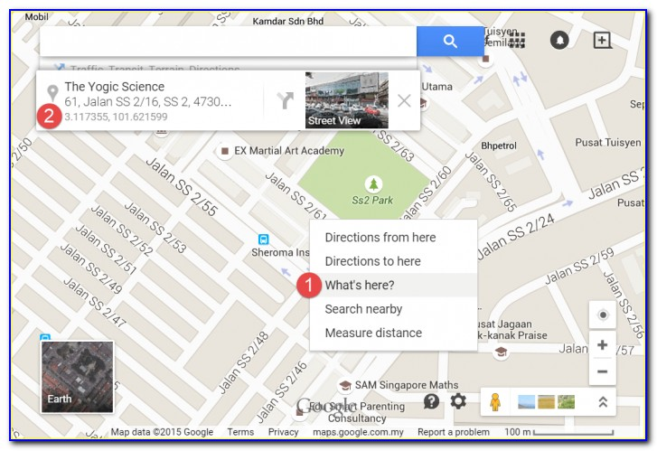 Trace Mobile Number Current Location In Google Map In India