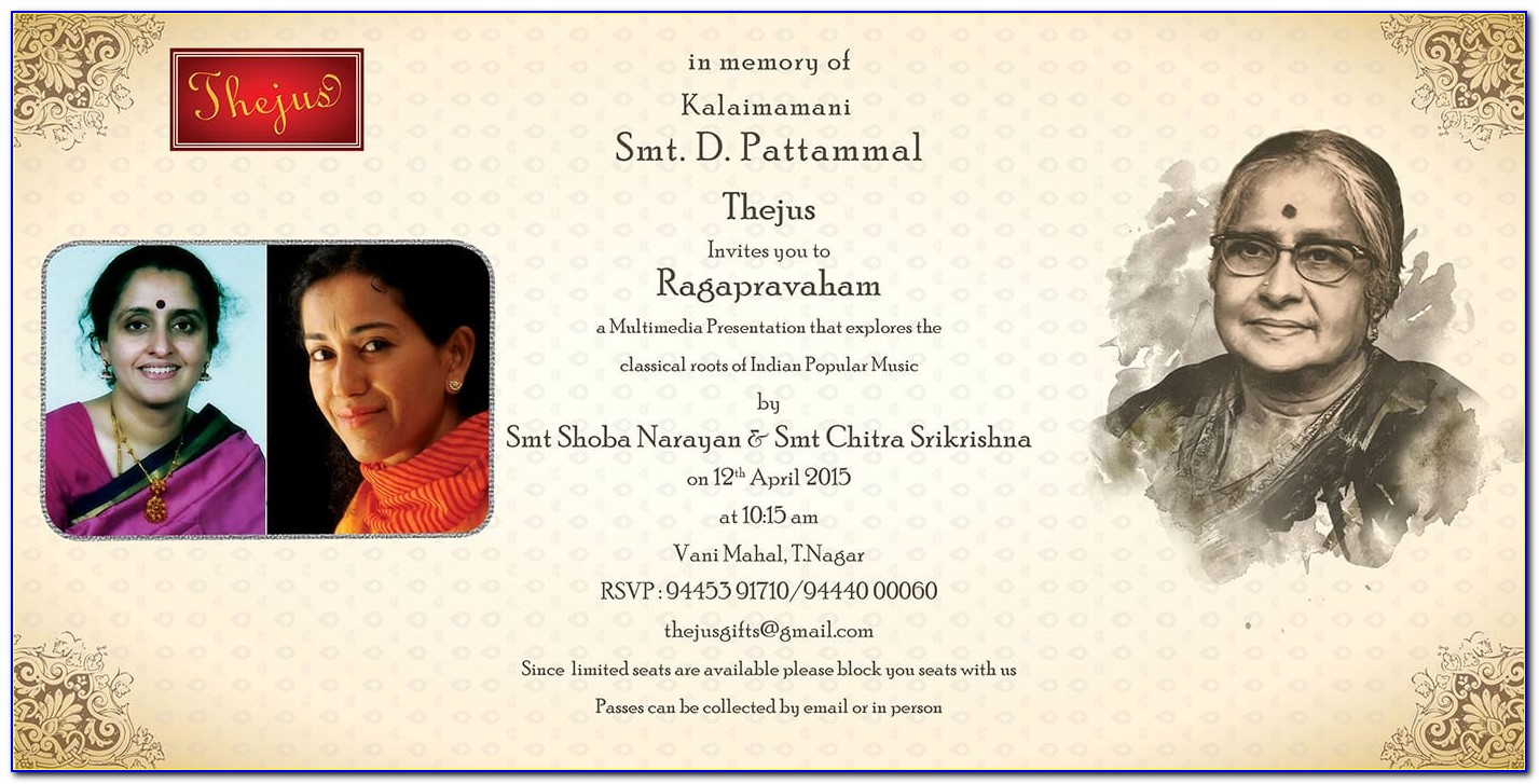 1st Death Anniversary Invitation Card In Telugu