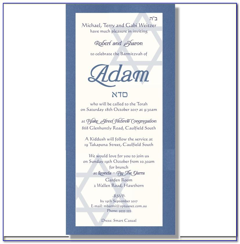 Bar Mitzvah Invitation Templates Free