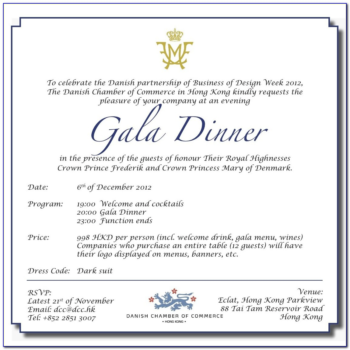 Dinner Invitation Email To Clients