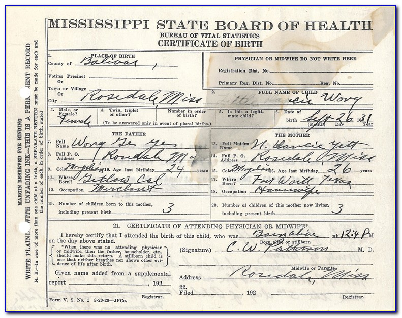 Get Replacement Birth Certificate Mississippi