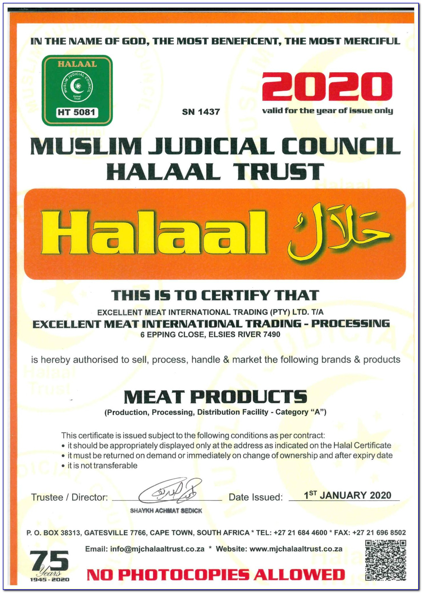 Halal Certification Agency Indonesia