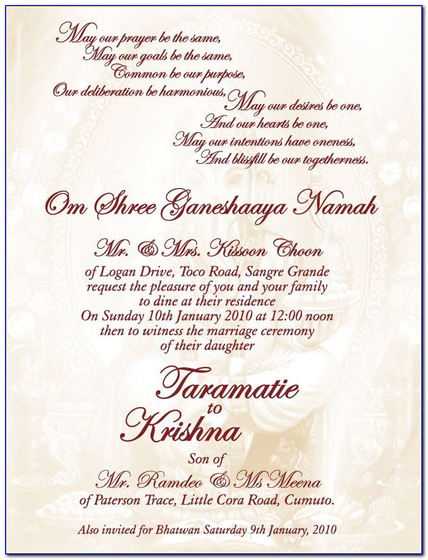 Indian Wedding Invitation Quotes In Tamil