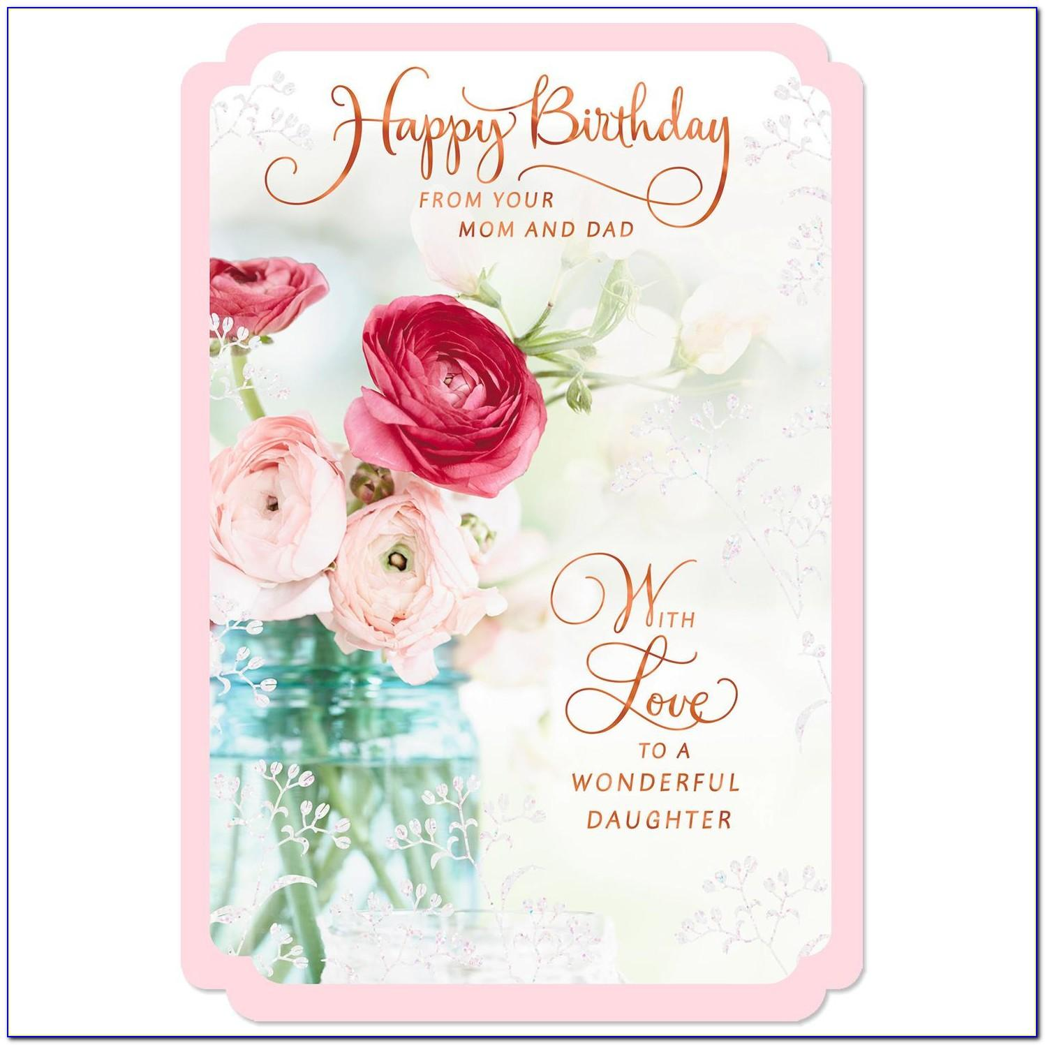 Quinceanera Cards Printable Free