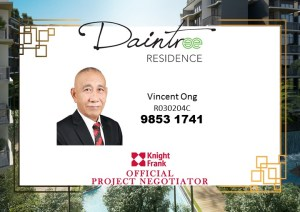 Daintree Residence Project Tagger (65) 98531741
