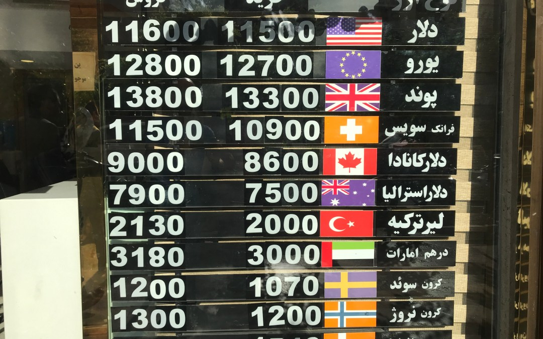 The truth about the Iran currency exchange rate