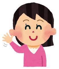 手を振る女の子のイラスト「バイバイ」   かわいいフリー素材集 いらすとや
