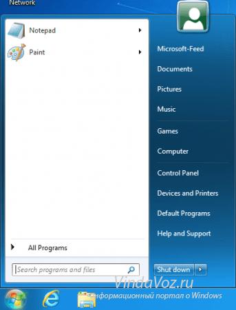 Standard måte å returnere den klassiske startmenyen på Windows 8