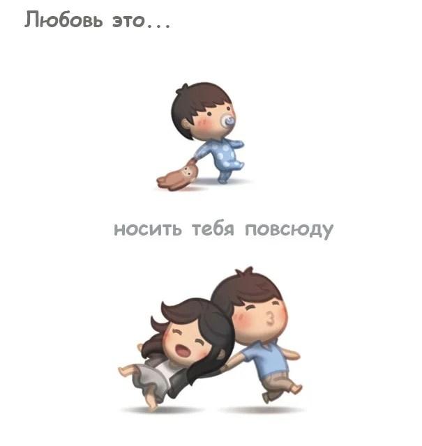 illyustratsii-chto-takoe-lyubov-vinegret (8)