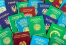 От чего зависит цвет паспорта?