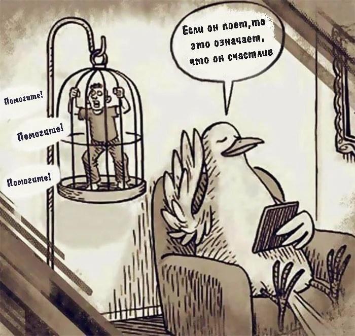 satirical-animal-right-comics-parallel-universe-vinegret (22)