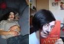 Люди создают смешные оптические иллюзии, прикладывая газеты и журналы к своему лицу.