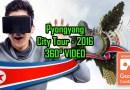 Видео: Виртуальный тур по улицам Пхеньяна.