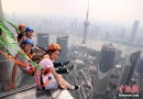 На шанхайском небоскребе открылась смотровая площадка без ограждений.