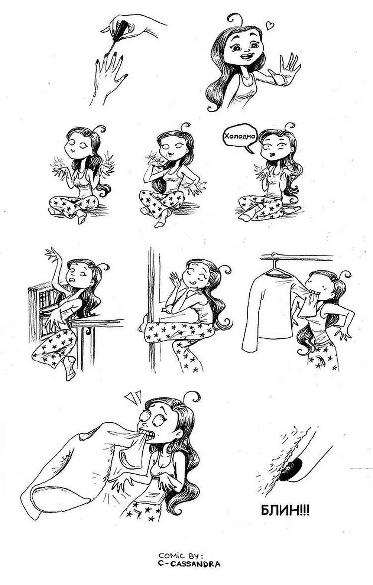 women-everyday-problems-comics-cassandra-calin-vinegret (5)