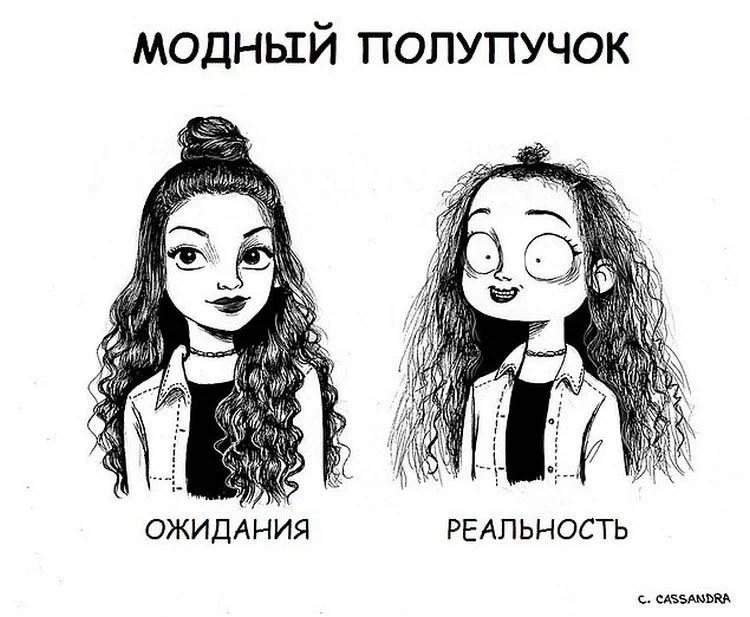 women-everyday-problems-comics-cassandra-calin-vinegret (9)