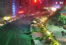 В Китае 116 экскаваторов снесли огромный путепровод всего за одну ночь. [Видео]