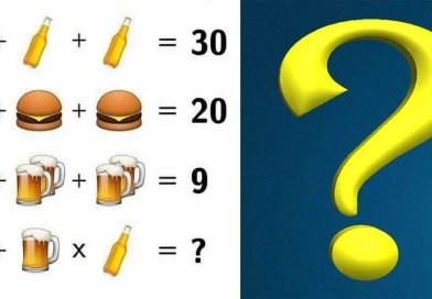 Сколько стоит гамбургер и пиво — головоломка, запускающая мозг.