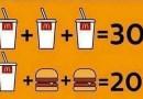 Задачка для любителей McDonald's.
