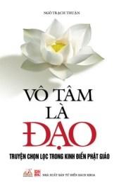 30377201245116_b_votamladao