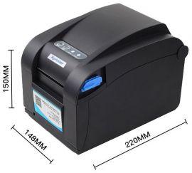 máy in tem nhãn giá rẻ