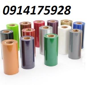 wax resin cw600 110mmx300m giá tốt nhất việt nam - colorribbon2019