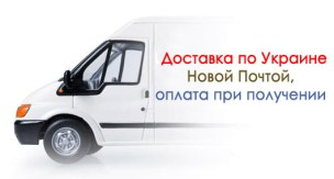 dostavka-plenki