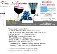 España en México, Iberomex invita a catar en Guadalajara y Puerto Vallarta
