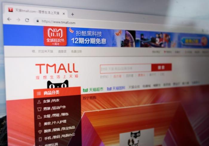tmall-alibaba-retail-eCommerce