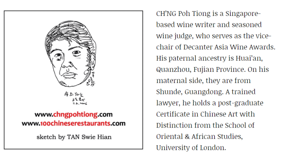 about chng poh tiong