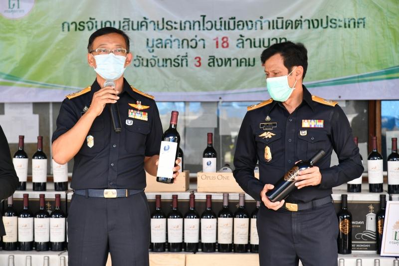Opus one thailand Mondavi