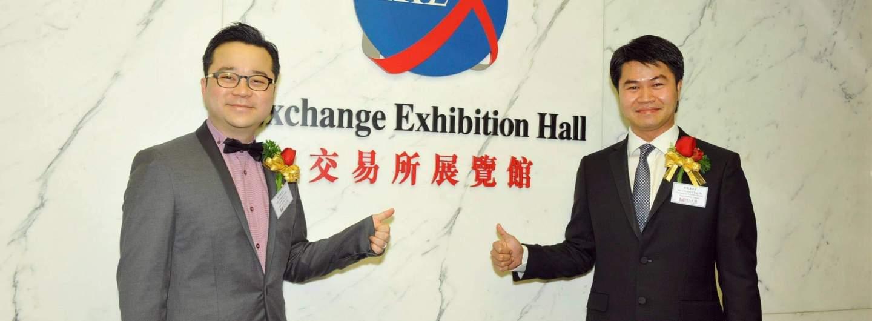 Joseph Leung (left) at Major Cellar's public listing in 2014 (pic: Major Cellar Facebook)