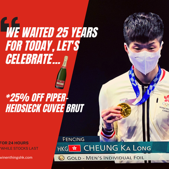 Northeast Wines & Spirits is offering Champagne discount to celebrate Cheung's triumph (pic: Northeast Wines & Spirits)