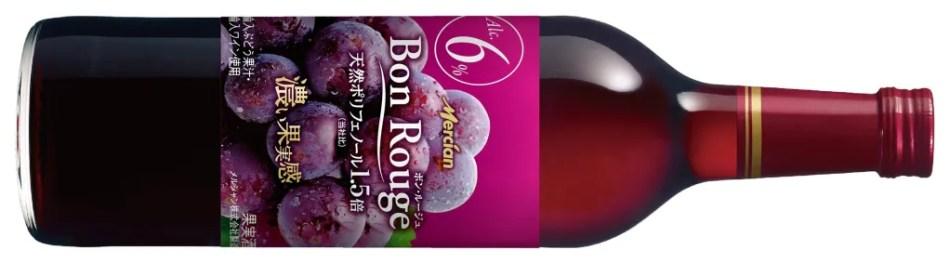 Bon Rouge 6 (pic: Mercian)