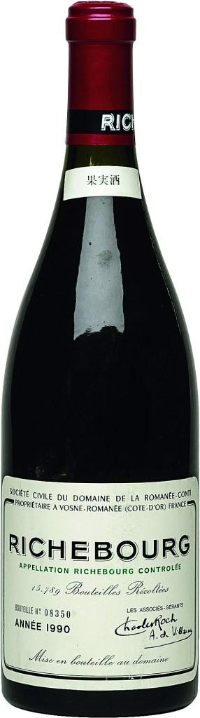 DRC Richburg 1990 (pic: Kaigai Fine Wine Asia)