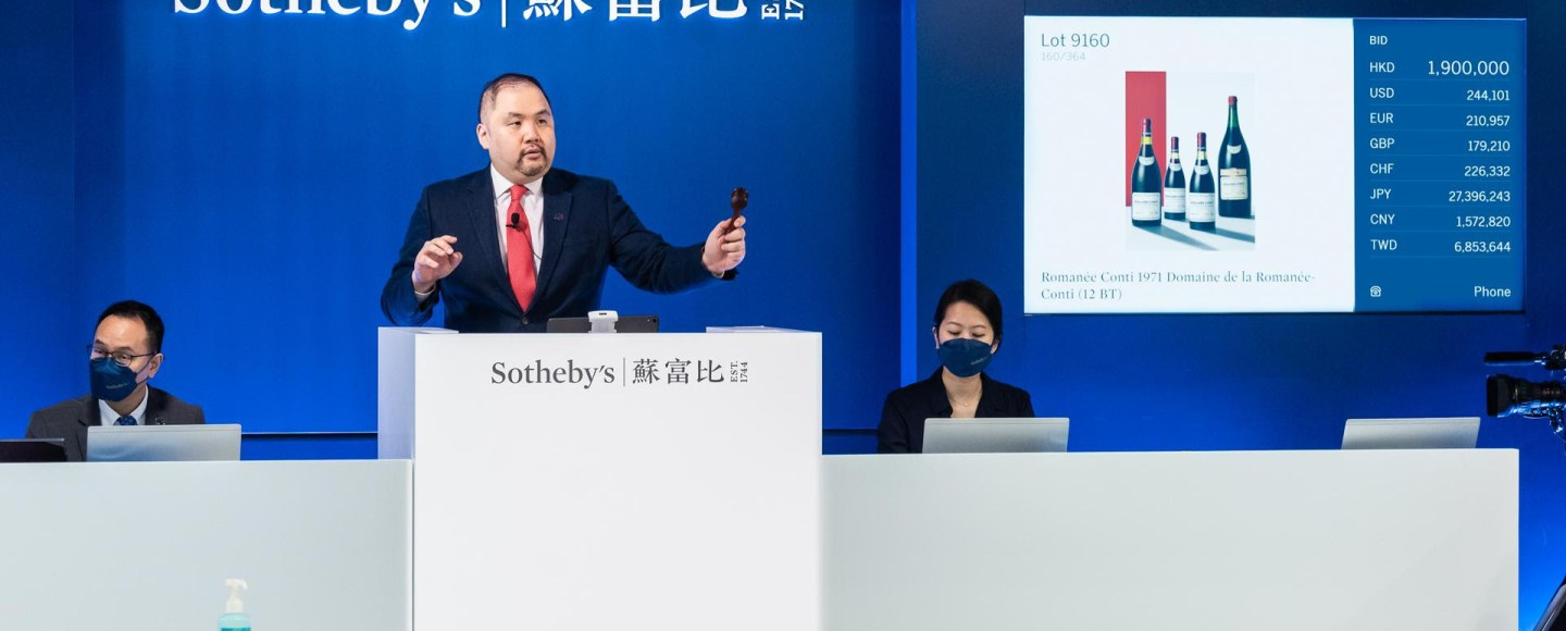 Paul Wong, Head of Sotheby's Wine & Spirits Auction, Asia (pic: Sotheby's)