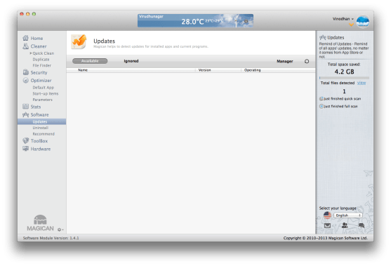 Software - Updates
