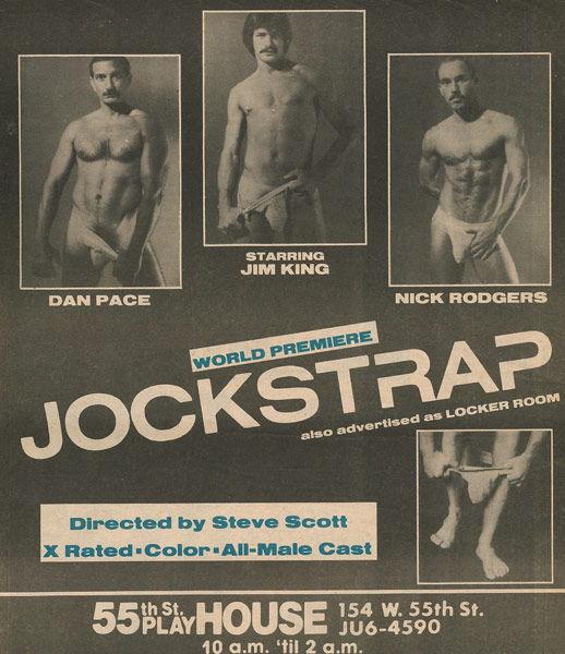 Nick Rodgers, Dan Pace, JW King vintage gay hot daddy dude men porn (Jockstrap)