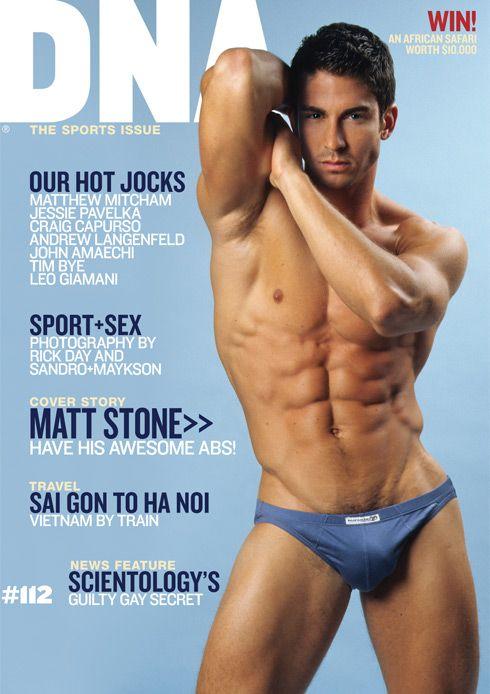 Matt Stone hot sexy dudes guys men model