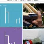 1. Website Entwurf Screenshort