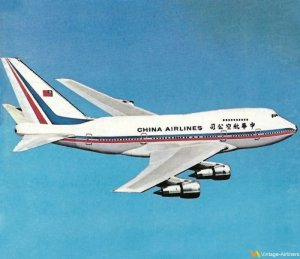 China Airlines Boeing 747SP