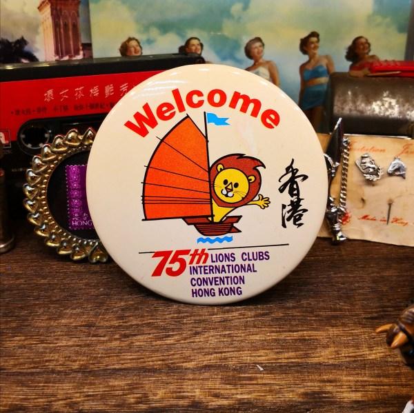 Lion's Club 75th International Convention Hong Kong Badge