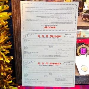 舊香港紙品 聲寶牌電視機保用証 Sharp Television Warranty Card