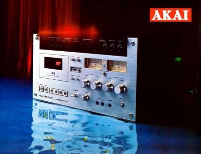 AKAI GXC-570D II